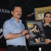 Ranju Mohan and Ameesha Patel Maxim special issue launch