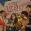 Veer Bravery Award - a function organized by Anti Terrorist Front