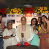IMA Marathi Award Press Conference