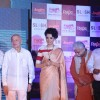 Music Launch of 'Rajjo'