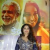 Madhuri Dixit Nene was at the Premier of 'Dedh Ishqiya'