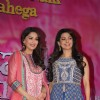 Madhuri Dixit and Juhi Chawla at the Trailer Launch of Gulaab Gang