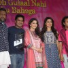 Trailer Launch of Gulaab Gang