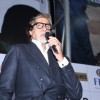 Amitabh Bachchan was at the Screening of Mandela