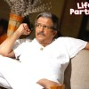 Darshan Jariwala wallpaper from Life Partner movie | Life Partner Wallpapers