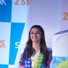 Alia Bhatt was seen at the 2 States Press Conference