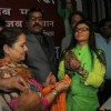 Rakhi Sawant announces her political party 'Rashtriya Aam Party'