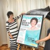 Manisha Koirala at the Launch of 7th anniversary cover of health magazine Prevention