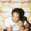 Iqbal Khan and Divyam Dama were at the party as Tumhari Paakhi completes 100 episodes