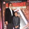 Amitabh Bachchan with Parth Balerao at Bhoothnath Returns success party