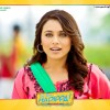 Wallpaper of Dil Bole Hadippa movie starring Rani Mukherjee | Dil Bole Hadippa Wallpapers