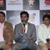Abhishek Bachchan announces his Pro Kabaddi Team