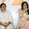 Supriya Pathak with Vidya Balan at the Trailer Launch of 'Bobby Jasoos'