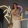 Genelia Dsouza was seen at the Music launch of Marathi Film Lai Bhari