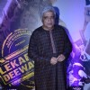 Javed Akhtar at the Special Premier of Lekar Hum Deewana Dil