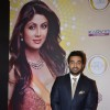 Raj Kundra at the Launch of Satyug Gold