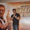 Ajay Devgn greets the audience at the Singham Trailor Launch