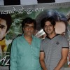 Jeet Goswami & Director Ajay Mehra at the Press Conrefence of Bazaar-E-Husn