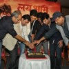 Cake cutting ceremony at the Success Bash for Lai Bhari