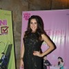 Screening of the movie Amit Sahni Ki List