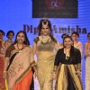 India International Jewellery Week (IIJW) 2014 - Day 2