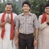 Sannat, Mukesh and Mohan in Hamari Devrani