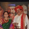 Mrinal Kulkarni with an actor at the Launch of 'Prem Mhanje Prem Mhanje Prem Asata'
