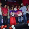 Vikram Bhatt Launches the Movie Pyar Wali Love Story