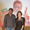 Ajay Devgn and Kareena Kapoor at the Promotions of Singham Returns