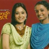 Sadhana and Ragini, a two sisters