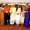Celebs at the Launch of Star Studded National Anthem by Film Maker Raajeev Walia