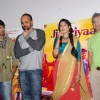 Cherry Mardia addresses the media at the Trailer Launch of Jigariyaa