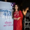 Sun Down Party of Sony Pal's Simply Baatein