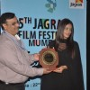 Neetu Chandra felicitated at the Launch of 5th Jagran Film Festival