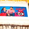 Get Together Cake on the set of Itti Si Kushi