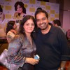 Shankar Mahadevan at Jaishree Sharad's Book Launch