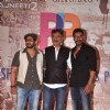 Prakash Jha Launches Rajneeti 2