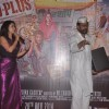 Hrishita Bhatt and Mukesh Tiwari perform an act at the Launch of the Film Zed Plus