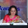 Hema Malini snapped at GR8 Yash Chopra Memorial Awards Meet