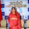 Farida Jalal poses for the media at the Launch of Satrangi Sasural