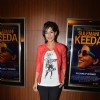 Amrita Rao poses for the media at the Premier of Sulemani Keeda