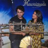 Trailer Launch of Hawaizaada