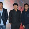 Trailer Launch of I