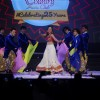 Gauahar Khan Performs at Country Club