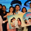 Music Launch of Marathi Movie Mitwa