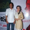 Trailer Launch of Rahasya