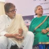 Amitabh Bachchan and Jaya Bachchan were at the Launch of World's Most Advanced Technology in EyeCare