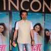 Ehsaan Noorani poses for the media at the Premier of Mitwaa