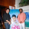 Swapnil Joshi poses for the media at the Success Bash of Mitwa