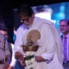 Amitabh Bachchan inaugrates the Road Safety Awareness Campaign by Thane Traffic Police